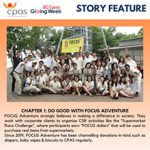 Chapter 1: Do GOOD with FOCUS Adventure